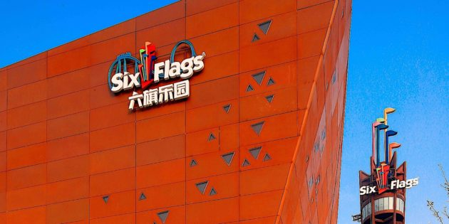 First Chinese Six Flags parks highlighted in exhibition center